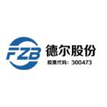 fzb logo blue
