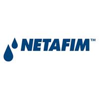 Netafim Logo Valuer