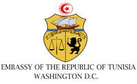 tunisian government logo